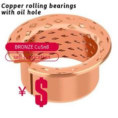 CUSN8P DIN 17662 Wrapped Bronze Bushing Large Lubricatin Depots Heavy Maintenance Standard Size Tolerance supplier