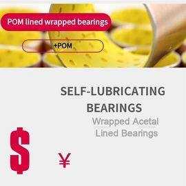 Lead-free Pom Acetal Metal Bearing & Half Bushes, Plate, Washer Oilless Resin Bearings supplier