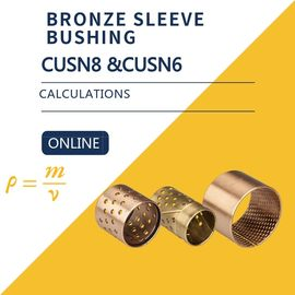 Large Size Large Lubricating Depots Wrapped Bronze Bushing Tin Bronze SAE 660 CuSn8 & CuSn6 DIN 1494 / ISO 3547
