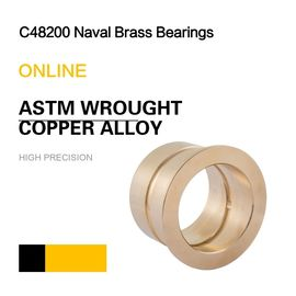 China C48200 Naval Brass Bearings | ASTM Wrought Copper Alloy Bushing & Plate factory