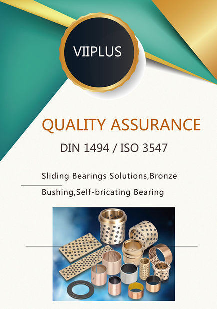 China JIAXING VIIPLUS INTERNATIONAL TRADING CO.,LTD Certification